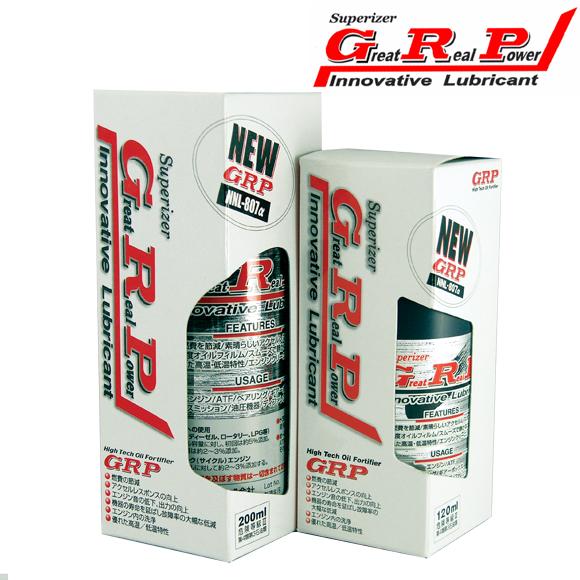 """ジーアールピー(GRP) """"New GRP""""ハイテクオイル添加剤"""