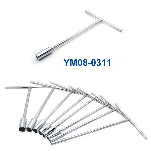YM08-0311 9/16インチ Tハンドルレンチ