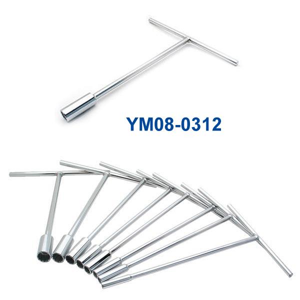 YM08-0312 5/8インチ Tハンドルレンチ