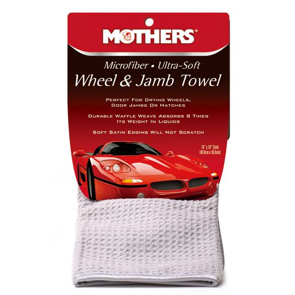 MT-155500マザーズ(Mothers) ホイール&ジャムタオル 40x50cm